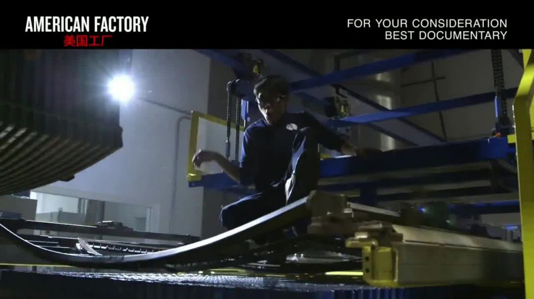 Netflix TV Commercial Ad, American Factory.mp4