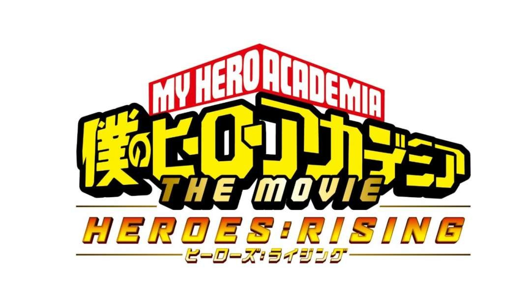 ✪720p✴HD MY HERO ACADEMIA: HEROES RISING ♯2019 FULL♚ORIGINAL☼MOVIE